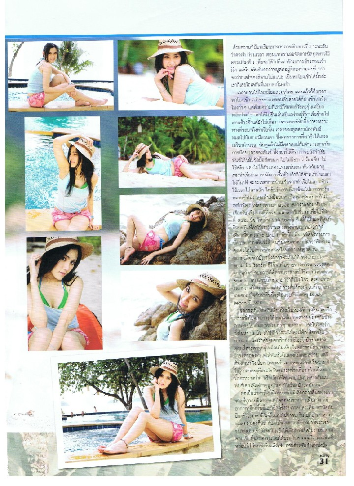 EX-Ray magazine's article on the Siam Beach Resort, page 1