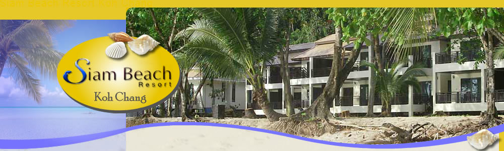 HD video of Siam Beach Resort on Koh Chang island image header